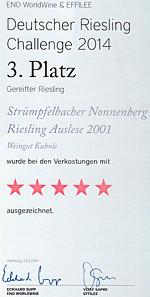 <?=3. Platz bei der Deutschen Riesling Challenge 2014?>