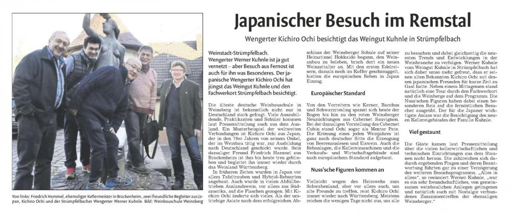 <?=Japanischer Besuch im Remstal?>