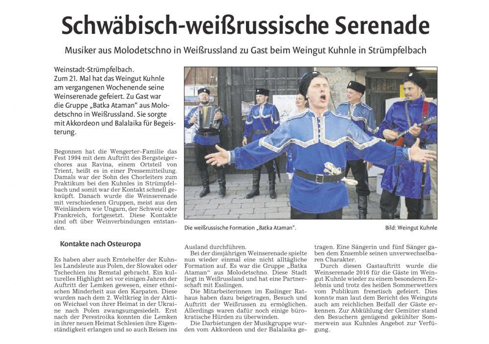 <?=Schwäbisch-weißrussische Serenade?>
